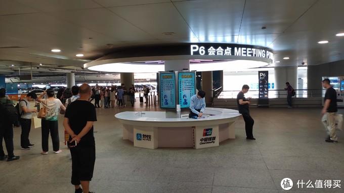 P6会合点-朝机场方向