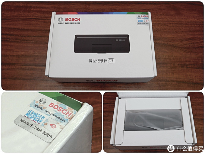 """与众不同的""""红外摄像""""——博世首款行车记录仪G7开箱评测"""