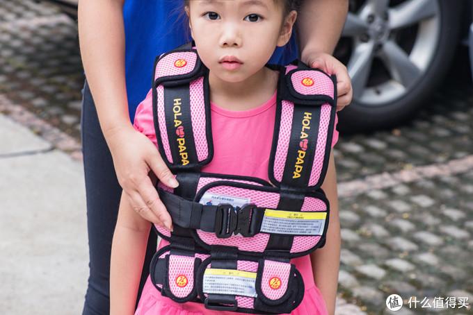 更舒适,短途出行好帮手,入手哈喽粑粑儿童安全座衣