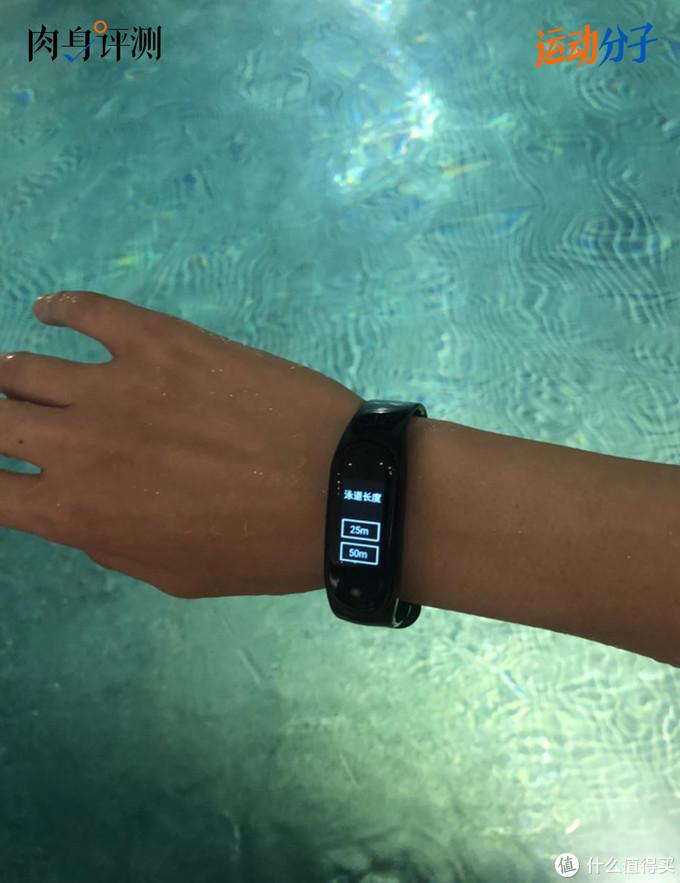 深度使用报告:与KEEP手环的168小时