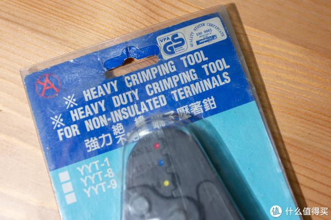 现在这个厂都不生产工具了,转而生产塑料手柄,可叹