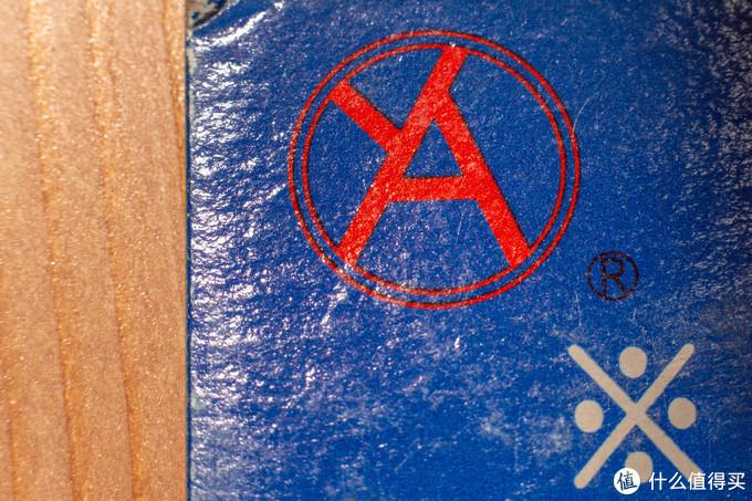 有元logo
