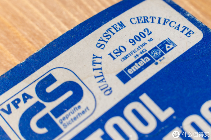 GS认证和ISO9002认证