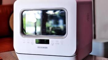 圈厨台式洗碗机外观展示(面板|进风口|按键|舱门|进水管)