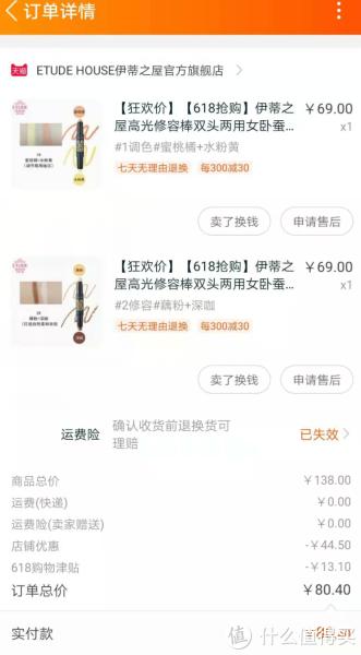 生存指南,十款平价彩妆好物助你安然度过各种节!