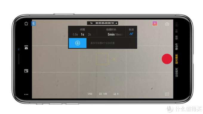 更小更好更省钱,这七大点让Osmo Mobile 3完胜2代