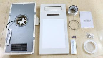 华帝多功能取暖器外观展示(主机|面板|通风管|遥控器|电池)