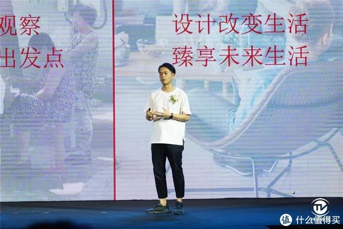 设计师青山周平首席臻享 2019松下进口冰箱新品发布会现场访谈录