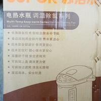 苏泊尔 SW-50T53a电热水壶外观展示(按钮|壶身|出水口|上盖|水位线)