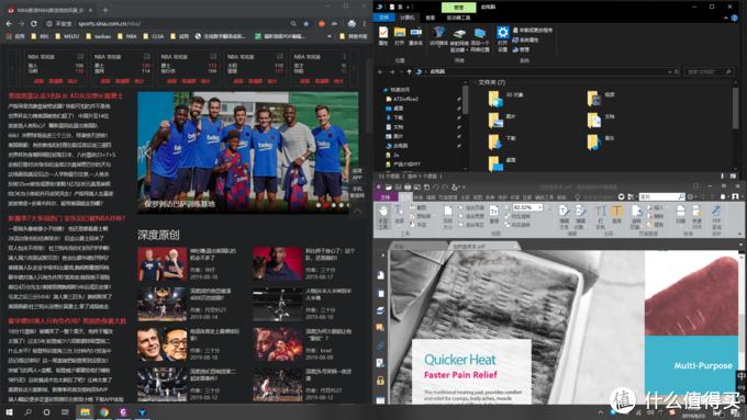 简单几步,实现Windows10下全黑模式