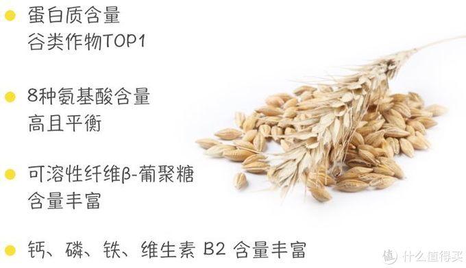 麦片有营养,但不是你吃的这种