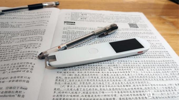 学好英语从选择好工具开始,有道词典笔2.0体验分享