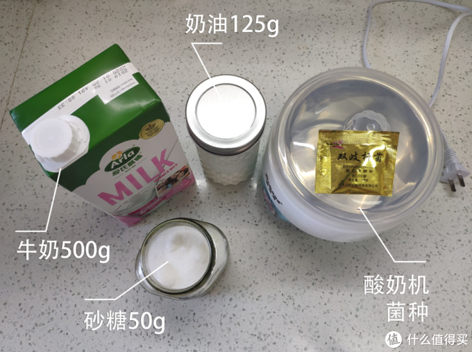 手工酸奶,一个配料拯救一个配方