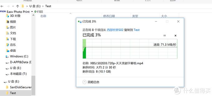 海量存储 高速传输--SanDisk CZ74至尊高速酷奂USB 3.1金属U盘128G深度评测