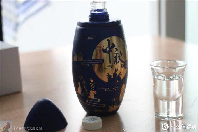 举杯对月,共度佳节,谷小酒推中秋节礼盒