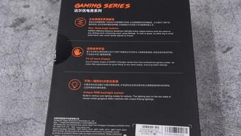 达尔优牧马人EM915五代KBS游戏鼠标包装展示(尺寸|按键|滚轮|软胶|灯带)