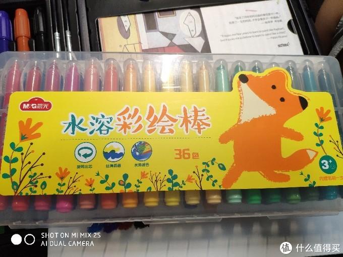 5开启你的画画之旅~~百思童年绘画套装晒物(内附多副手绘作品)