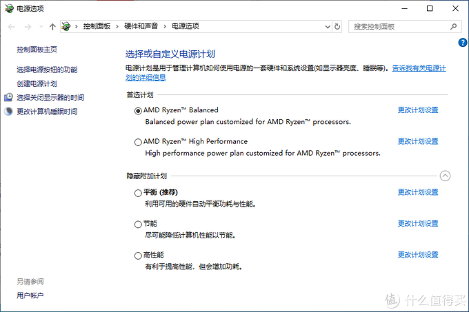 Ryzen 7 3700X初体验:8核真香!灰烬版超不动