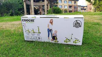 酷骑Kids V3儿童滑板车外观展示(立把|推把|车头|脚踏板|开关)