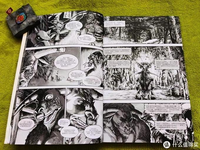 暴雪出品必是精品!--读魔兽官方漫画,忆魔兽峥嵘岁月