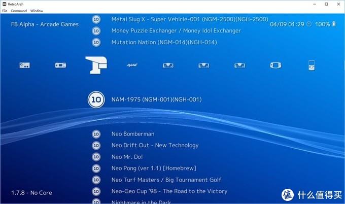 实用性大增,Playstion classic利用缩略图快速查找游戏