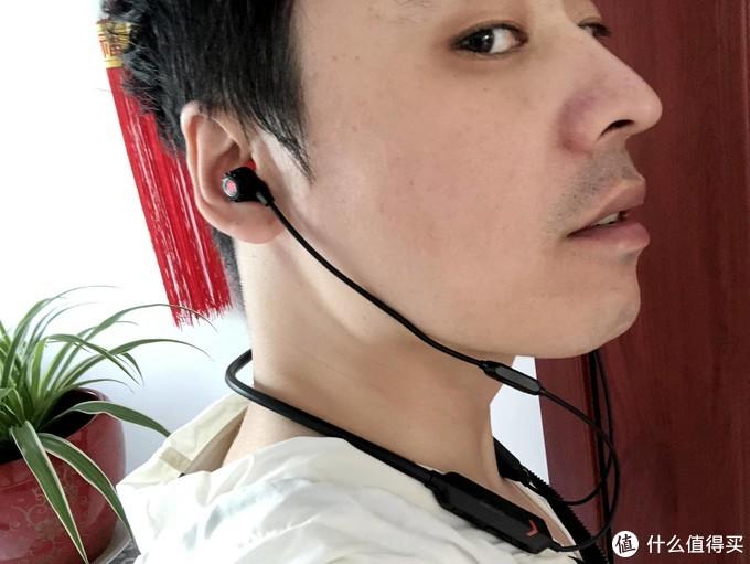 电竞手游的专用蓝牙耳机是否值得买?DACOM GH02 开箱体验
