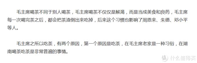 截图自:http://wemedia.ifeng.com/92167388/wemedia.shtml