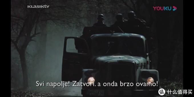 """《瓦尔特保卫萨拉热窝》中,德军巡逻队从欧宝""""闪电""""卡车上跳下,抓捕瓦尔特和游击队员。不过从这辆卡车的车灯和前轮挡泥板的位置来看,这台车很有可能也是用其他型号改装的"""