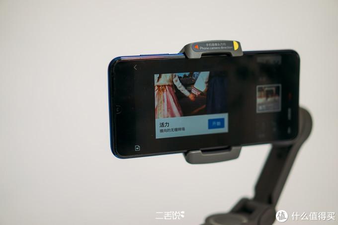 妹子们想要随手拍Vlog么?可折叠的灵眸手机云台3必须买!
