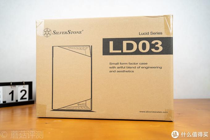 三面侧透、垂直风道、多小的宿舍桌面都能放的下——银欣LD03玻璃小机箱 装机评测