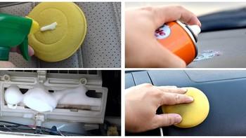 车内清洁大作战:DIY清洗汽车内饰,简单便宜不求人