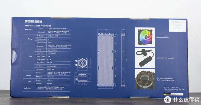 压制十二核4.0G的散热神器 银欣极冻360一体式水冷体验