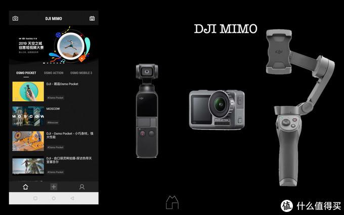 可能是最便携好用的稳定器——八台稳定器玩家谈Osmo mobile3