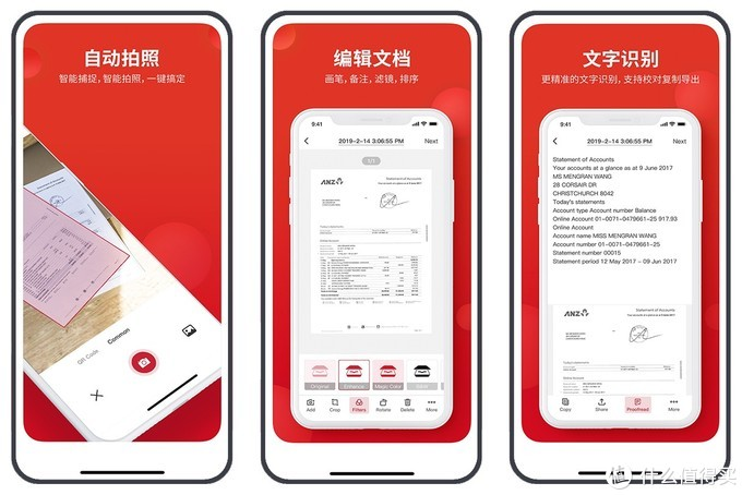 7款鲜为人知的良心App,每款都令人惊艳!