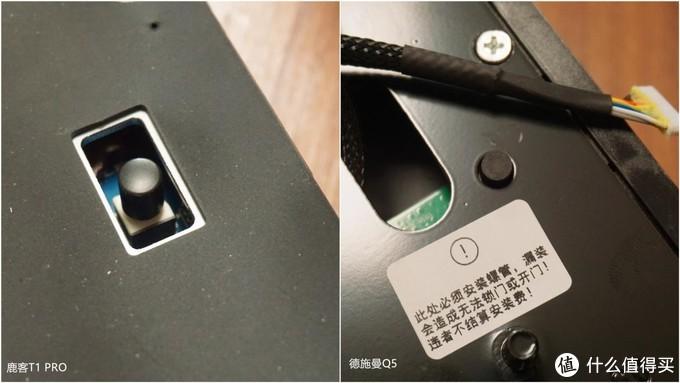 智能门锁如何选择?更便捷,更安全,鹿客T1 PRO和德施曼Q5对比评测
