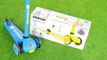 COOGHI V 儿童滑板车包装细节(颜色|配件|轮子|轮毂|刹车)