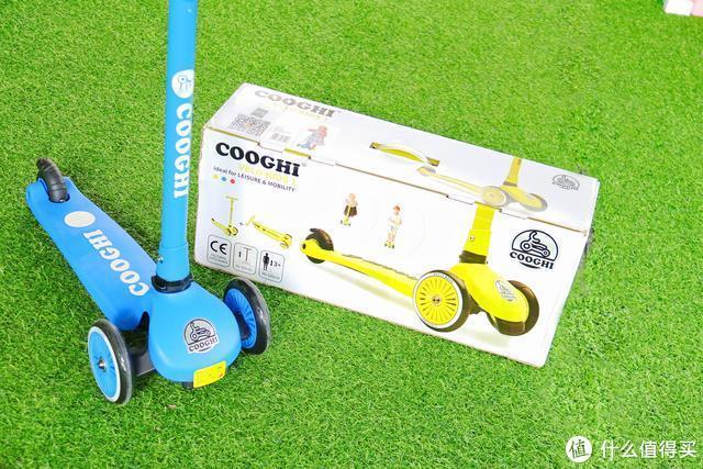 解放孩子的天性,让户外游戏更自在,COOGHI V1上手实测