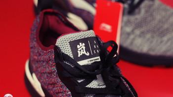 李宁「岚」跑鞋细节展示(鞋型|鞋底|鞋舌)