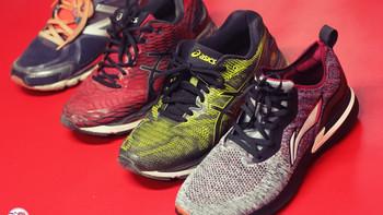 李宁「岚」跑鞋穿着体验(缓震|弹性|后跟|韧性)