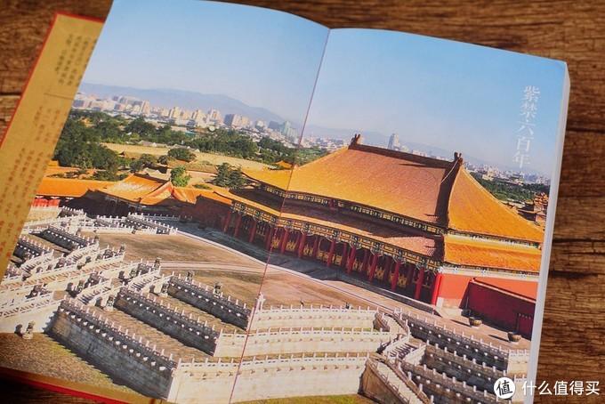 子鼠开新业、紫金六百年——二〇二〇年《故宫日历》晒单