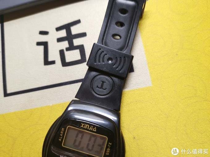 当年你有这块表,绝对是本校最拉风的仔!信佳 一键语音报时手表开箱+怀旧