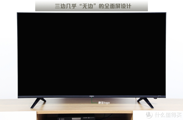 康佳智能电视LED55U5