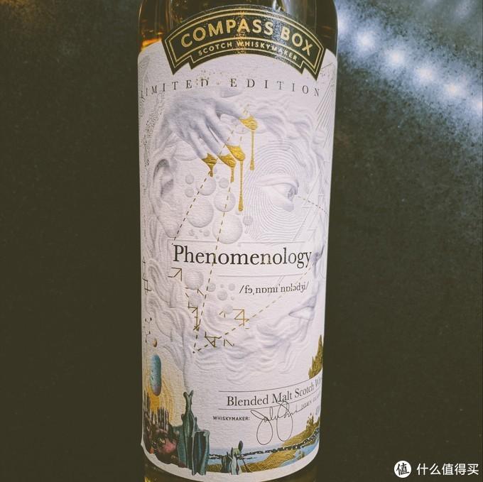 酒标很炸的Phenomenology
