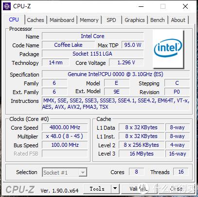 9900K ES 4.8G