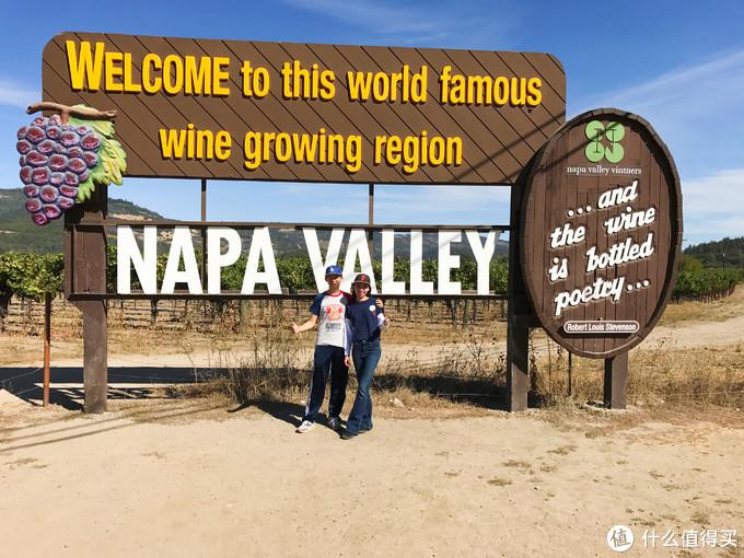 为了200块的测评,喝了500块的红酒我图啥?附美国纳帕谷风光