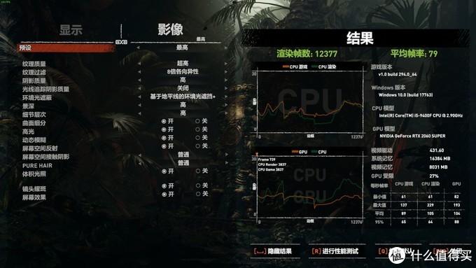 开学新机配置推荐丨9400F配RTX2060super显卡2K畅玩主流游戏大作