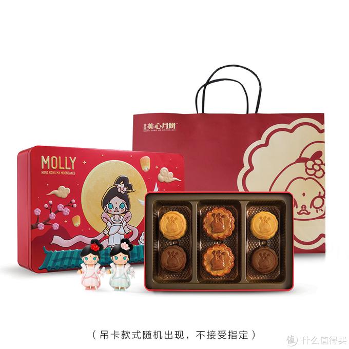 玩模总动员:泡泡玛特推出Molly香港美心月饼,典藏送嫦娥Molly吊卡Bunny森林、VIVI CAT新品上架