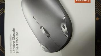联想小新智能语音鼠标包装展示(滚轮|指示灯|按键|线材)