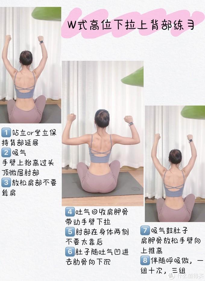 """值无不言106期:拒绝含胸驼背,抬头挺胸做最拽的""""值男""""""""值女"""",瑜伽老师在线解答"""