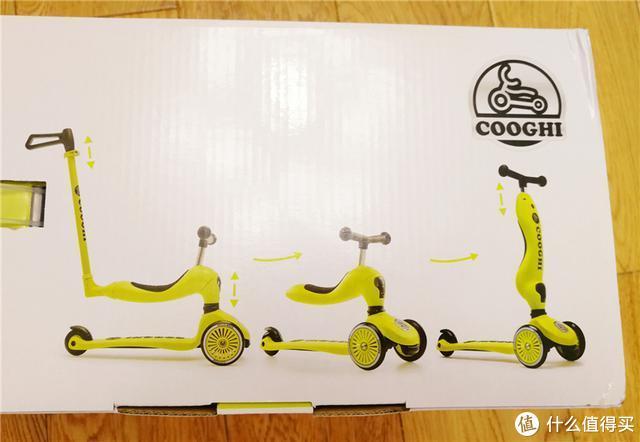 滑板车界的变形金刚,你想要的功能都在这里了—酷奇V3评测